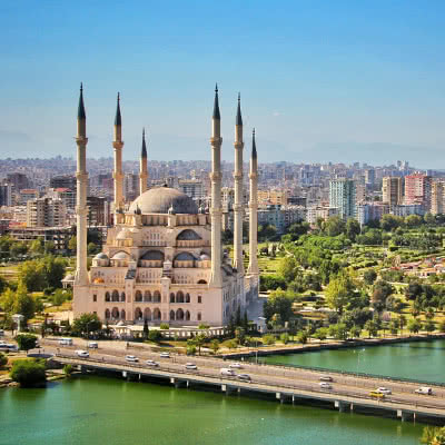 Image of Адана