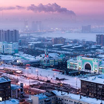 Image of Новосибирск