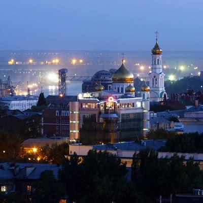 Image of Ростов-на-Дону